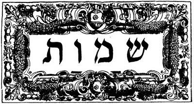 Maravillas Escondidas en la Torah (3/6)