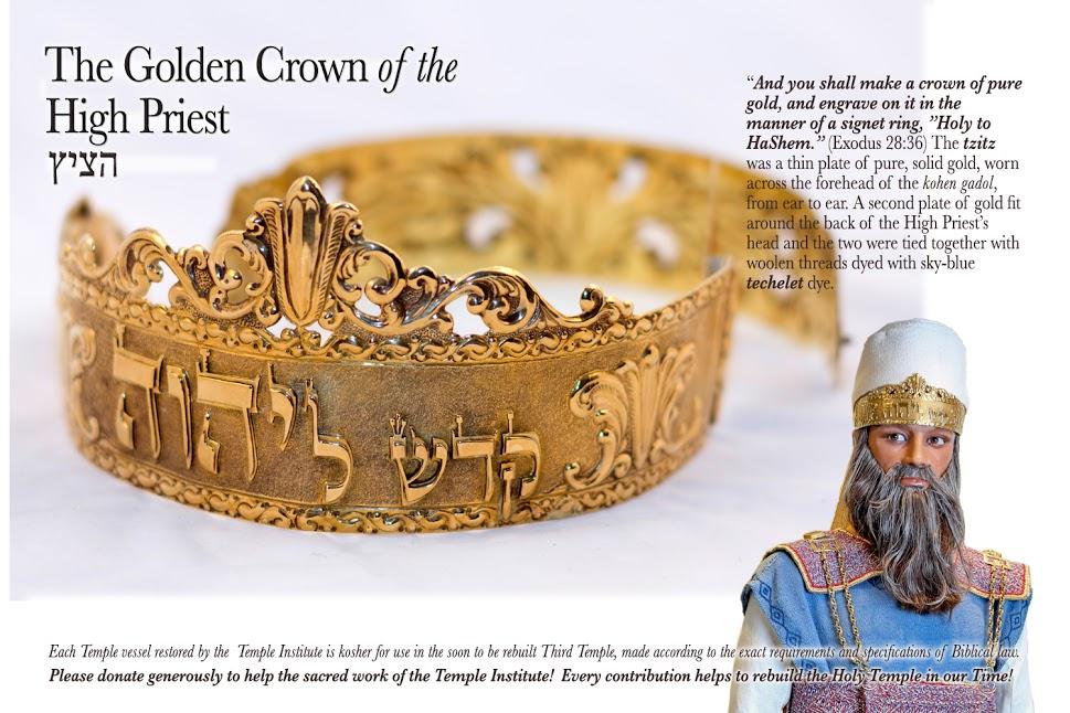 20. Tetzaveh   Exodo 27-20 a 30-10  Maravillas Escondidas en la Torah (4/6)
