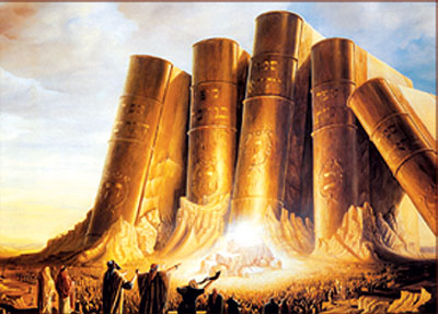 Torah-at-Sinai