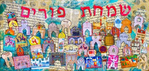 Happy-Purim-2015-2