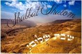 120415 Shabbat shalom - desert