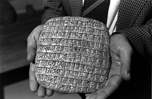 cuneiform tablet