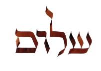 Shalom significa todo lo bueno que le puedes desear a una persona
