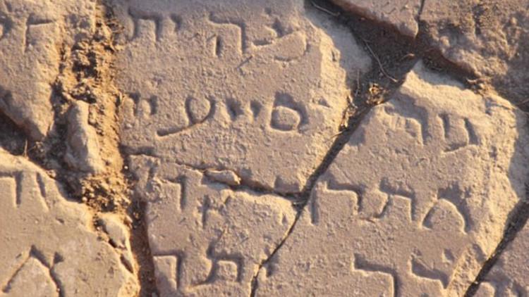 Científicos confirman el lugar en el que Jesús realizó el 'milagro de los cerdos' (1/4)