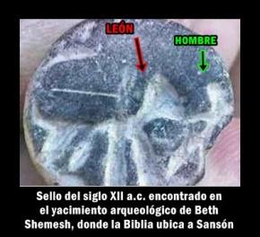 sello-historico