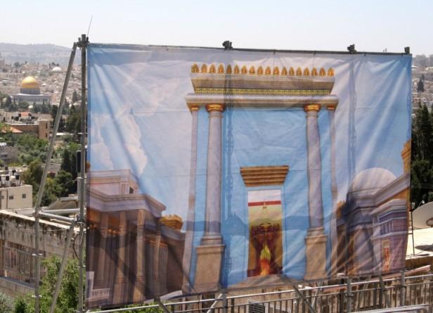 Ilustración del templo