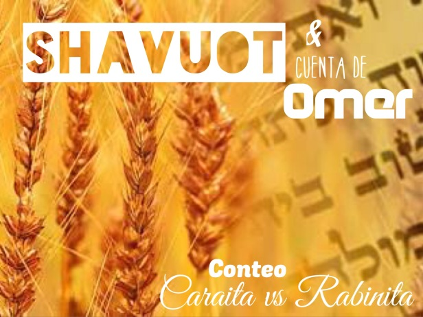 Shavuot y Omer.jpg