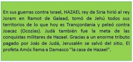HAZAEL 2