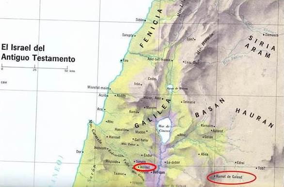 Jezreel y Ramor Gallad