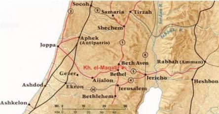 Khirbet el-Maqatir