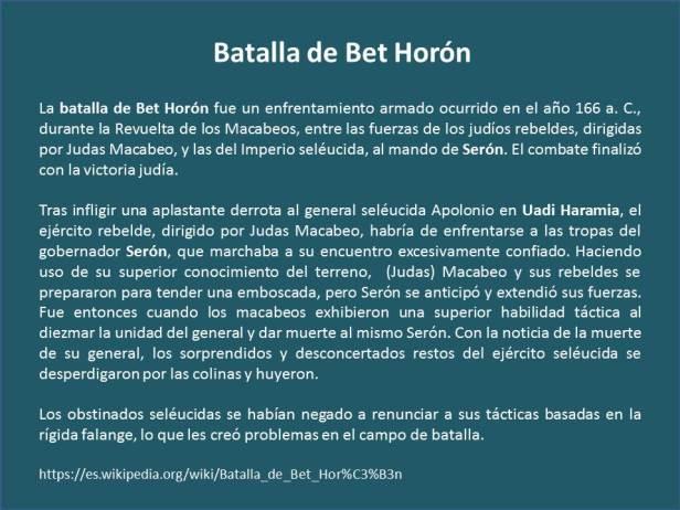 Bet Horón