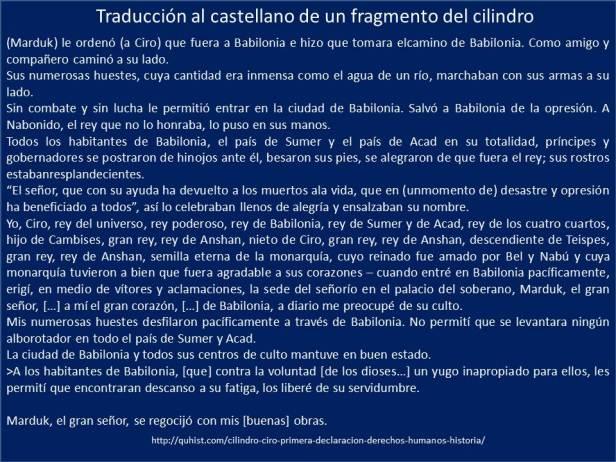 FRAGMENTO CILINDRO CIRO